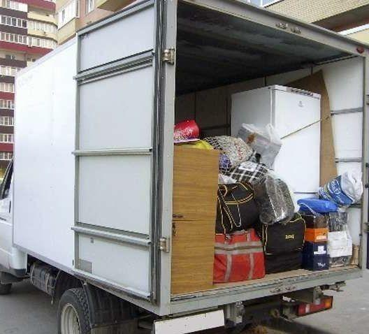 Перевозка офиса, квартиры, дачи